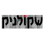 לוגו שקולניק אברהם
