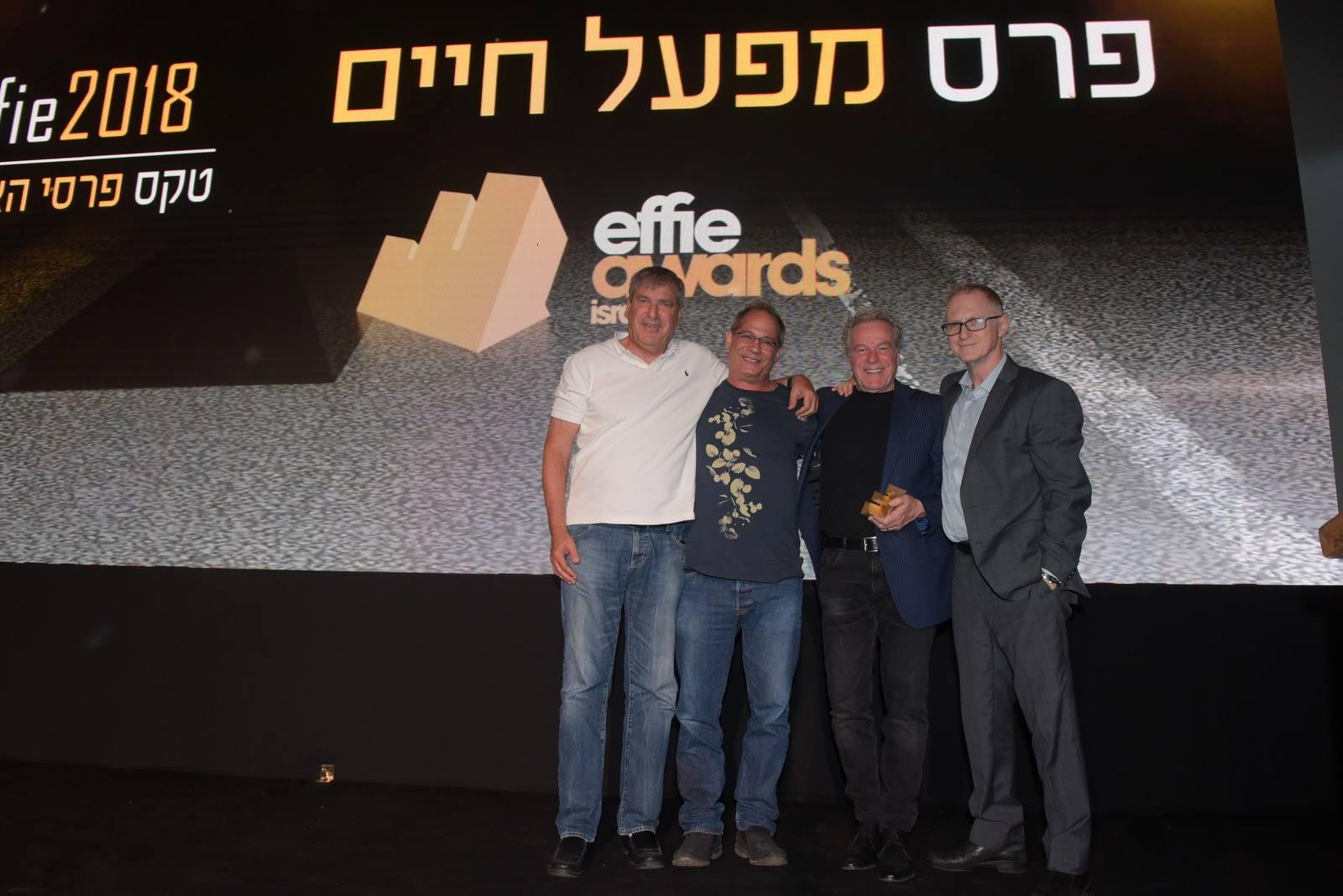 הענקת פרס מפעל חיים לשניים ממייסדי באומן בר ריבנאי – מיקי בר ושוני ריבנאי