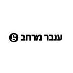 לוגו ענבר מרחב G