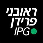 לוגו ראובני פרידן IPG