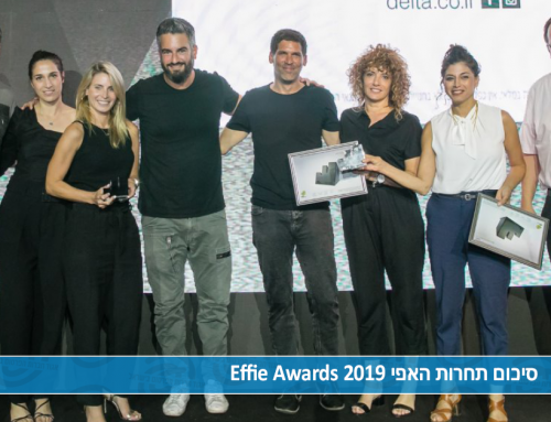 פרסי האפי 2019: בנק הפועלים ודלתא הן הזוכות הגדולות בתחרות